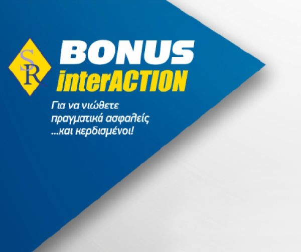 BONUS INTERACTION